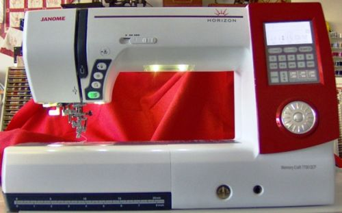 janome horizon memory craft 7700qcp review sewing insight